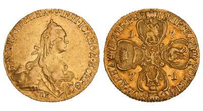 5 руб Екатерина II 1771г.jpg