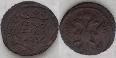 1734-xrenj.jpg