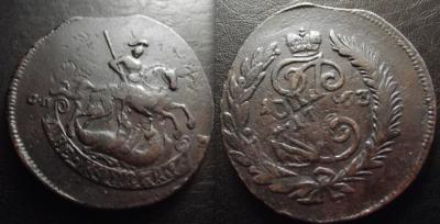 2коп 1763г СПМ.png