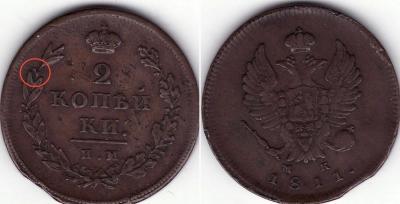 1811 ИМ-СПБ МК (5 ягод 2.2.1 R)-3 copy.jpg