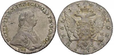 1 r 1762 UNC a.jpg