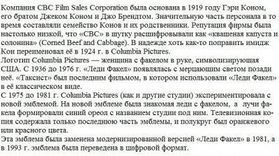 post-13471-0-95140000-1381828847_thumb.jpg