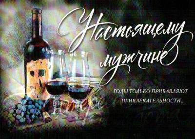 1340823429_pozdravleniya_muzchine_na_ubiley_30_let.jpg