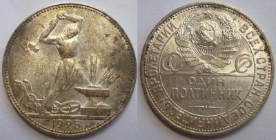 Монеты 1299.jpg