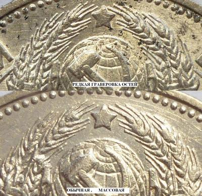 Монеты 1298.jpg