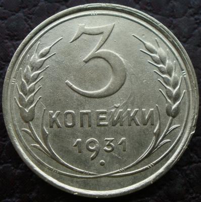 PA180931.JPG