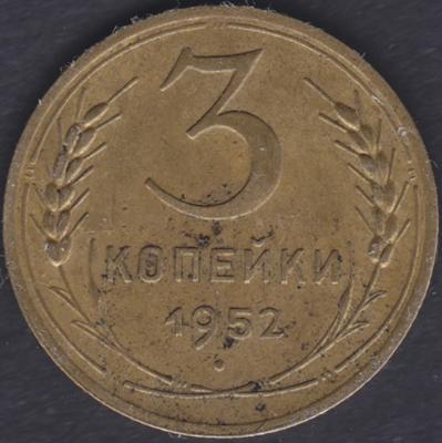 3.1952 об.ст..jpg