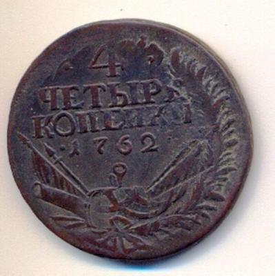 4к 1762.jpg
