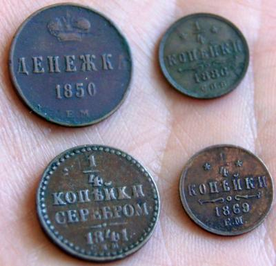 keeping coins in plastic or paper.jpg