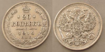 20k-1914.jpg