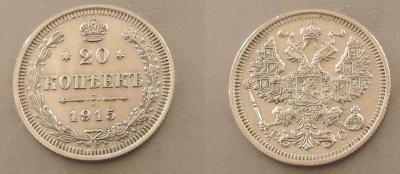 20k-1915.jpg
