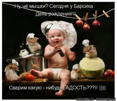 post-25043-0-47802000-1382300337_thumb.jpg