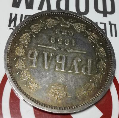 1859 (5).jpg