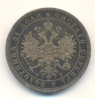 1859 (1).jpg