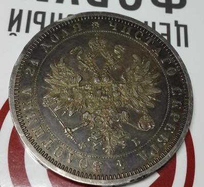 1859 (6).jpg