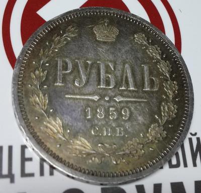 1859 (2).jpg