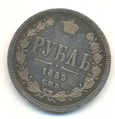 1859.jpg