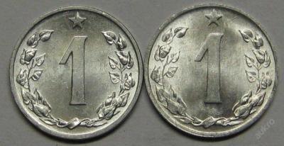 1-1953-1.jpeg