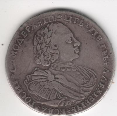 1721.jpg
