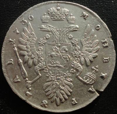 1736 1 6.JPG