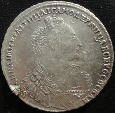 1736 1 5.JPG