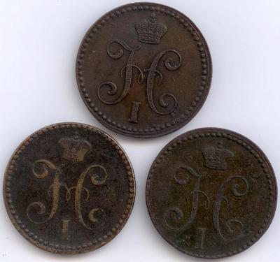 2 к 1840 А.jpg