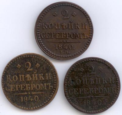 2 к 1840 Р.jpg