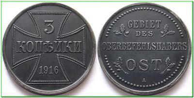 2938 р..jpg