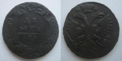 Деньга 1730 КрестыВила+7ка-5А.jpg