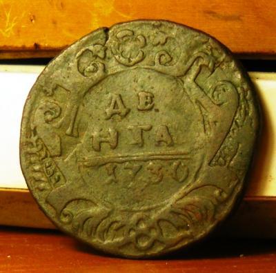 Деньга 1730 КрестыВила+7ка-2А.JPG