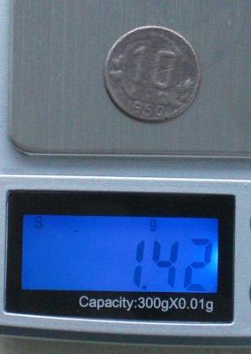 10-вес.JPG