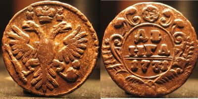 1731-6.jpg