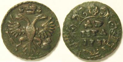 1731-denga-6lep.jpg
