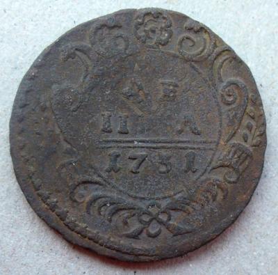 Денга 1731-17.JPG
