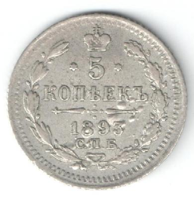 5 к 1893-2.jpg