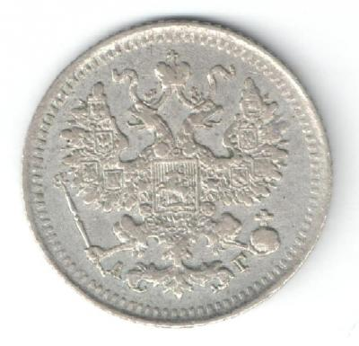 5 к 1893-1.jpg