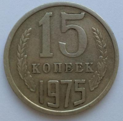 1 Реверс 15-1975.JPG