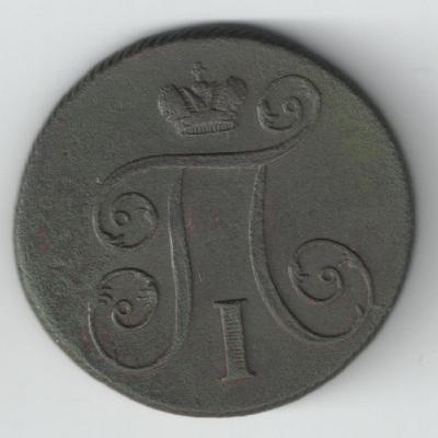 1 к -1801-1.jpg