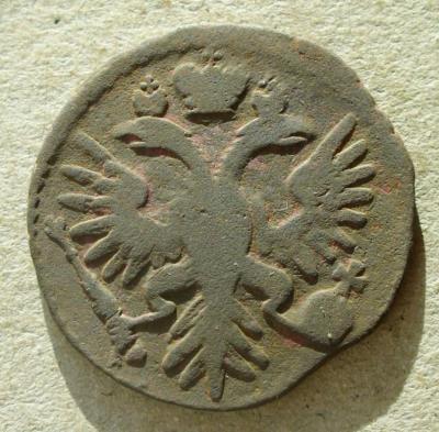 Денга 1734-04_.JPG