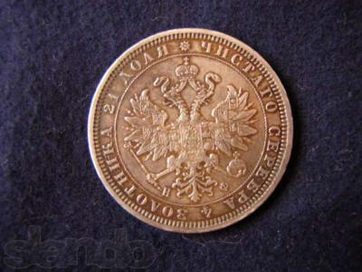 69394805_3_644x461_rubl-ochen-starinnyy-numizmatika.jpg