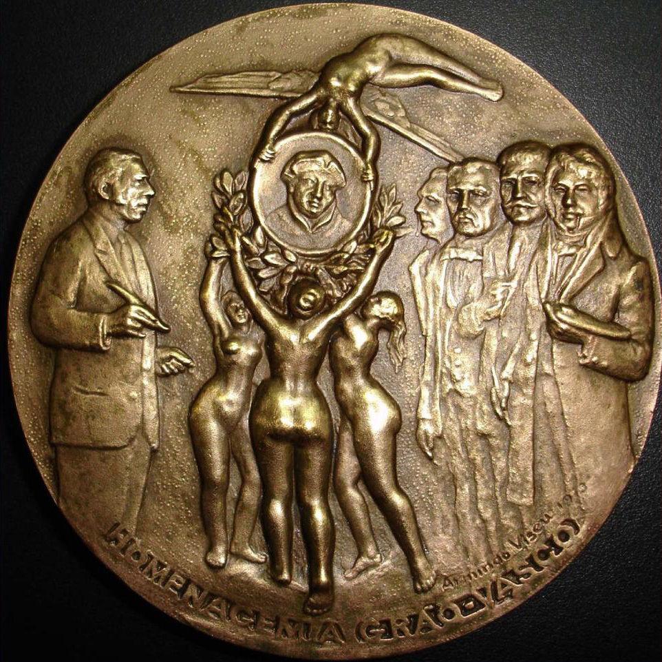 Эро жетоны фото 11 фотография