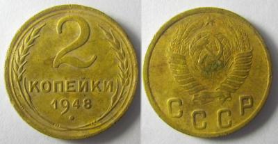 2 1948 1.jpg