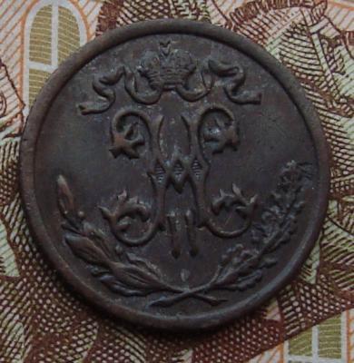 1897 аверс.JPG