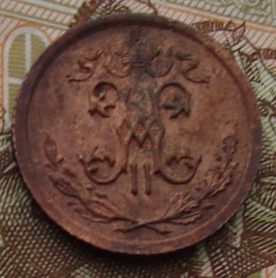 1909 аверс.JPG