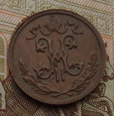 1911 аверс.JPG