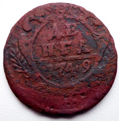 деньга моск. 1749г. 2.jpg