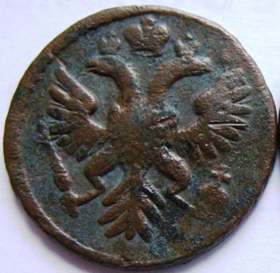 Деньга 1739_1Б.jpg