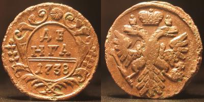 1738-6-p.jpg