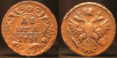 1738-4-d.jpg