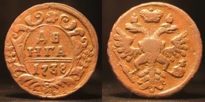1738-6-d.jpg